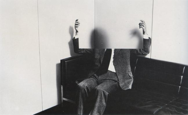 02-gan-hosoya-1973-silence_900